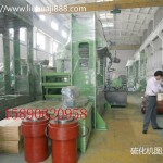 供应500吨硫化机 600吨硫化机 700吨硫化机