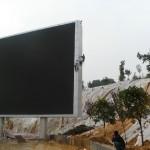 钢结构显示屏安装