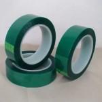 常熟保护膜厂家生产YEY313PET保护膜欢迎来电咨询订购