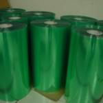 绿色PET高温胶带、焊锡胶带50mm*33m