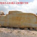 供应广东黄蜡石 江西黄蜡石广西黄蜡石价钱 广州园林黄蜡石