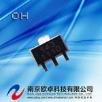 霍尔单****开关电路OH543贴片南京欧卓霍尔研发