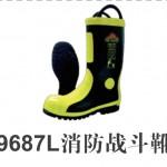 雷克兰专业消防战斗靴9687L系列