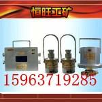 ZPG-127矿用光控自动洒水降尘装置