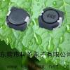 贴片功率电感104R105R系列 插件屏蔽式电感规格 陶瓷电