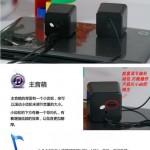 价格超实惠的方乐牌小精灵迷你USB小音箱。音质好,个个喜欢