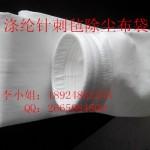 顺德木制品厂除尘过滤袋三水铝材厂除尘布袋 肇庆粉尘过滤袋价格