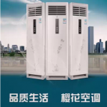 大家电CHEBLO空调大一匹1.5P/2/3匹单冷暖型