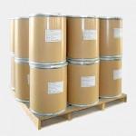 供应二丙酸咪唑苯脲 CAS号:55750-06-6