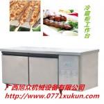 南宁冷藏柜工作台亚博国际版 南宁冷藏柜工作台价格