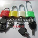 电力通开梅花钥匙塑钢锁  价格、型号、生产厂家!!!!