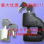 各种型号的变压器防盗锁   价格、型号、生产厂家!!!!