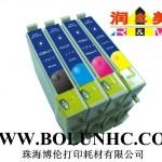 兼容EPSON PX-V500 墨盒ICBK31缩略图