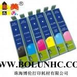 EPSON ICLC50 ICBK50  A920墨盒缩略图