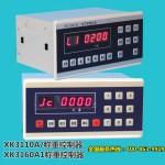 广东哪里卖PLY-800配料控制电脑柜称重配料控制箱电脑箱