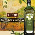 天然野生有机橄榄油有预防孕妇妊娠纹以及降低胆固醇等功效1L