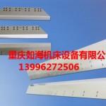 四川橡胶机械刀片厂家