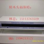 斯莱德SL-010除静电/防静电卧式离子风机