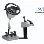 榆林3d汽车模拟驾驶器训练