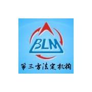 东莞心智慧商务信息咨询有限公司