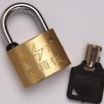 海达供应电力表箱锁规格齐全