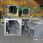 板框式铸铁压滤机滤板,厢式铸钢过滤板型号齐全,批发