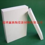 干压成型耐磨陶瓷衬板