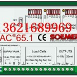 LAC65.1信号变送器