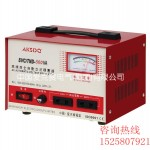 单相TND-500VA全自动交流稳压器220V家用