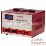 单相TND-1500VA全自动交流稳压器220V家用