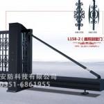 金福鑫L158-2铝合金八字花庭院别墅门悬浮门