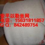 140-400标准型PP汽液过滤网 聚丙烯汽液分离网厂家