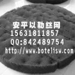 不锈钢除沫器_304不锈钢除雾器规格_316不锈钢捕沫器厂家
