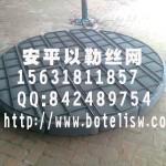 不锈钢除沫器_304不锈钢除雾器规格_316不锈钢捕沫器厂家缩略图2