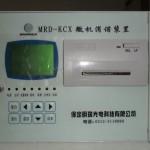 MRD-KCX二次微机消谐装置