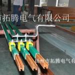 优质JDU系列(铜质)安全滑触线JDU-DU25/250A