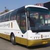 旅游公司包车:最便捷的旅游包车平安国际乐园app