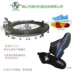 节能鞋底生产线 PU鞋底浇注机设备 聚氨酯安全鞋发泡机