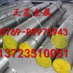 进口2J04永磁合金2J04镍基合金批发