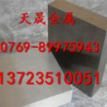 进口2J33永磁合金2J33镍基合金批发