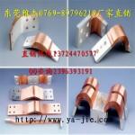 广东大电流铜带软连接,铜箔软连接型号