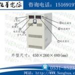 0-800V20A高压可调直流电源-数显连续可调稳压电源