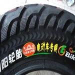 朝阳电动车轮胎批发价格表