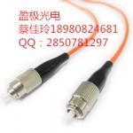 铠装单模单芯多模双芯防水LC ST FC SC 光纤跳线尾纤
