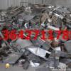 番禺废品站铜厂老板亲自,来回收废电缆线废电线废铜废铜粉废铜渣