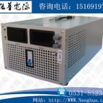 96V智能蓄电池充电机-数显全自动充电机