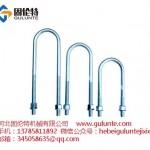 u型螺栓国标|固伦特|国标螺栓|生产厂家价格