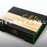 白茶礼盒包装