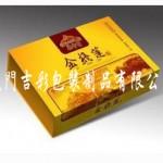 金线莲礼盒包装