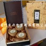 昆仑雪菊、肉桂礼盒包装